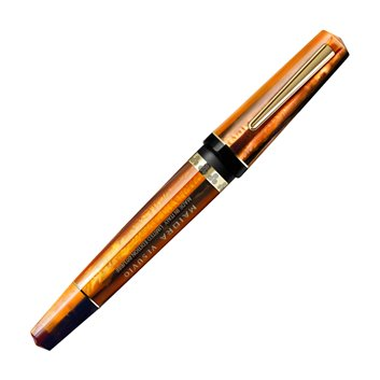 Stylo-plume Vesuvio Limited Edition
